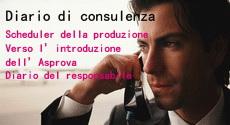 Diario di consulenza